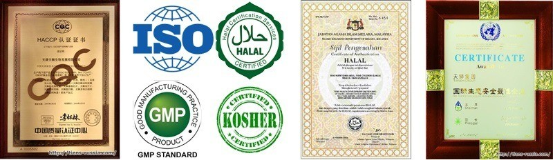 сертификаты качества продукции Тяньши