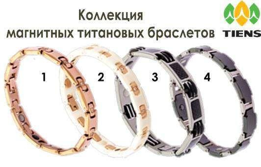 """Коллекция магнитных титановых браслетов компании """"Тяньши"""""""