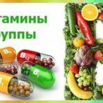 Витамины группы В  «Тяньши» — часть полноценного питания
