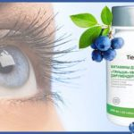 Витамины для глаз «Тяньши»